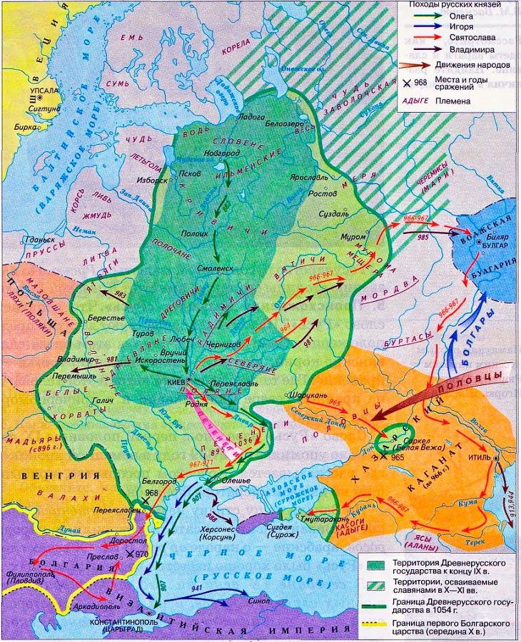 византия и киевская русь карта